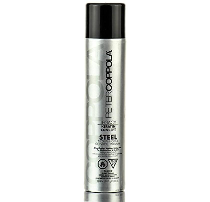 すべきリールフェザーPeter Coppola スチールヘアスプレー - 軽量、ミディアムホールド、柔軟なホールドは、スタイリングヘアボリューム&スタイリングのすべての髪のタイプを追加するための10オンスミディアムシャインスプレー medium_hold