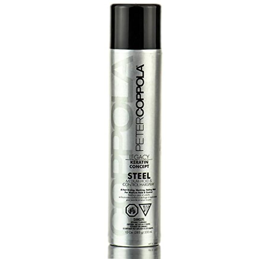クリップ経験的しつけPeter Coppola スチールヘアスプレー - 軽量、ミディアムホールド、柔軟なホールドは、スタイリングヘアボリューム&スタイリングのすべての髪のタイプを追加するための10オンスミディアムシャインスプレー medium_hold