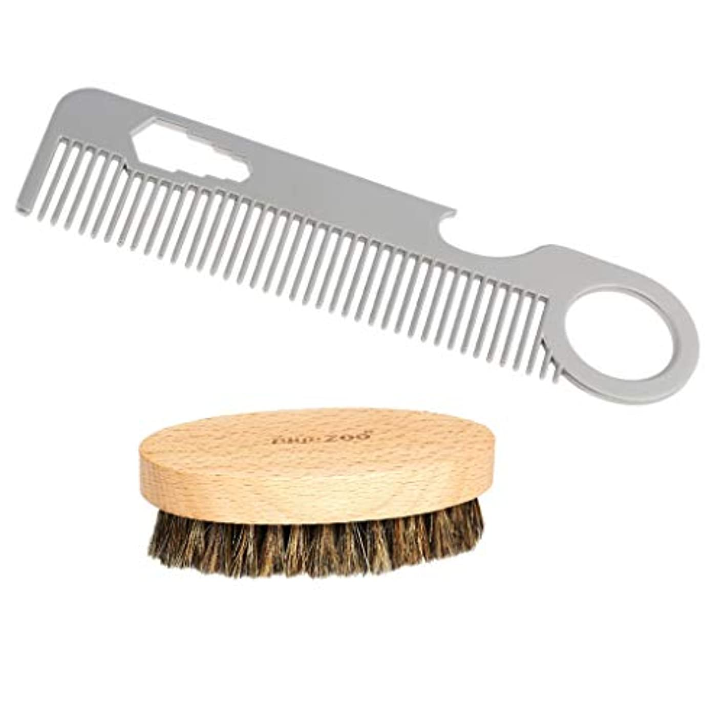 ダーベビルのテスゼリー高度Perfeclan 2個 髭剃り ひげコーム シェービング櫛 天然木 男性 スタイリング用