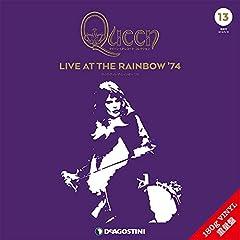 クイーンLPレコードコレクション 13号 (ライヴ・アット・ザ・レインボー`74) [分冊百科] (LPレコード付) (クイーン・LPレコード・コレクション)