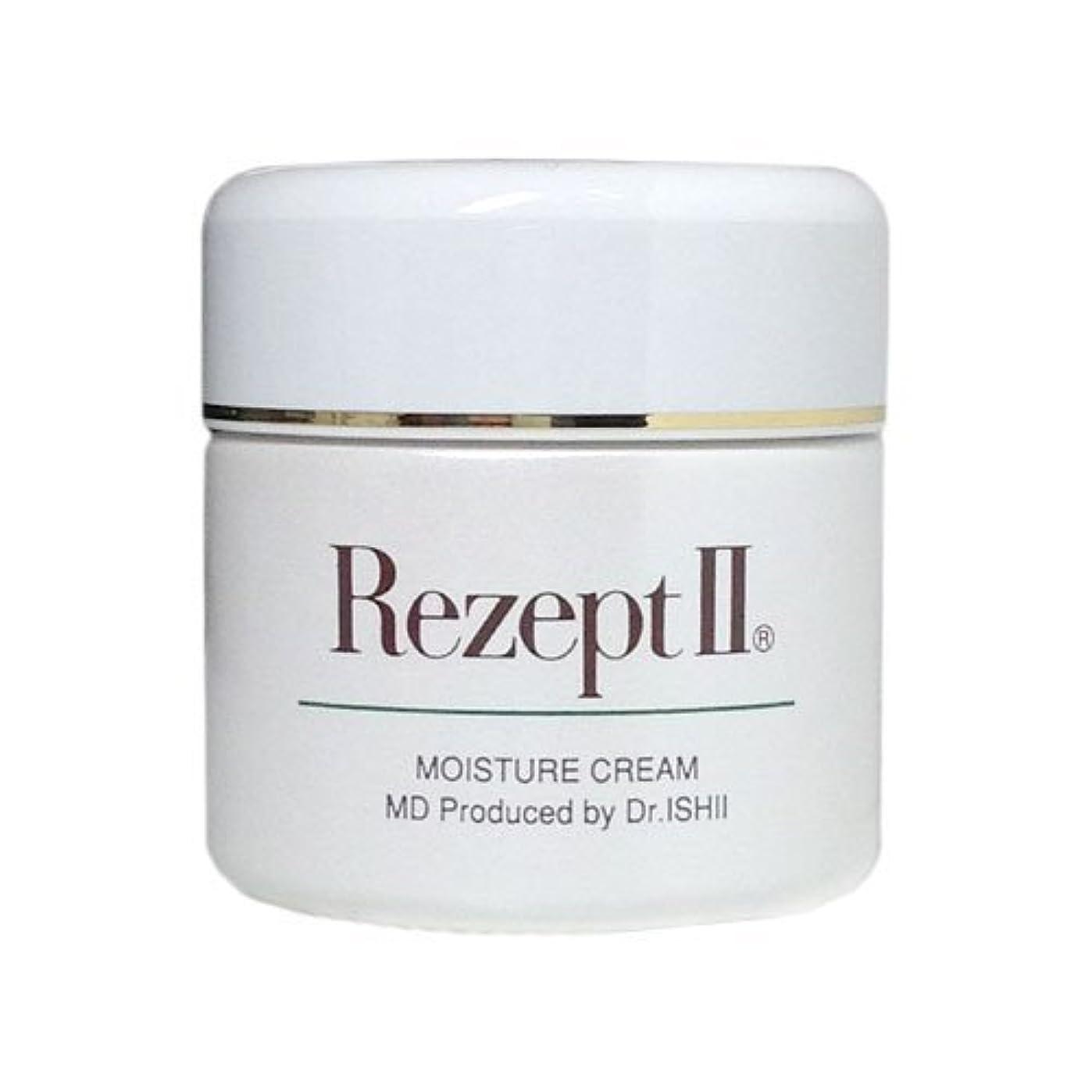 ページポーチ液化するMD化粧品 ドクターズコスメ レセプト2 モイスチャークリーム(中性)35g