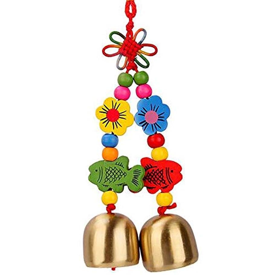 開拓者ポール担保Qiyuezhuangshi 風チャイム、中国のノット銅鐘ホーム車の装飾、ゴールド、全長約22CM,美しいホリデーギフト (Color : B)