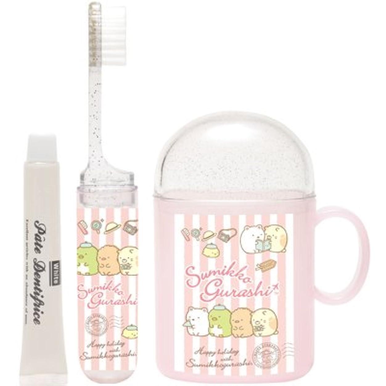 訪問指標旅○【すみっコぐらし】歯ブラシセット(ピンク)
