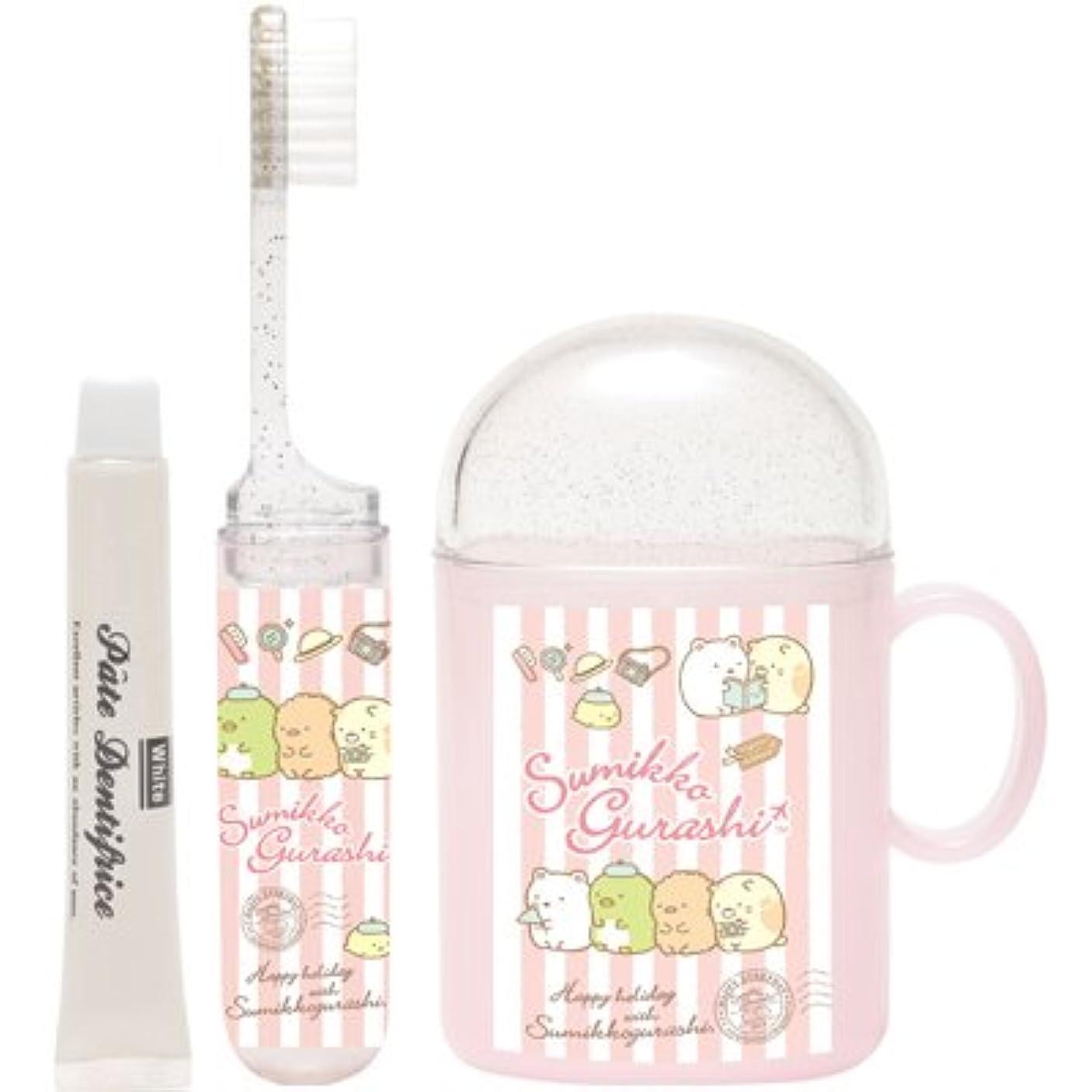 たくさんトイレ欠如○【すみっコぐらし】歯ブラシセット(ピンク)