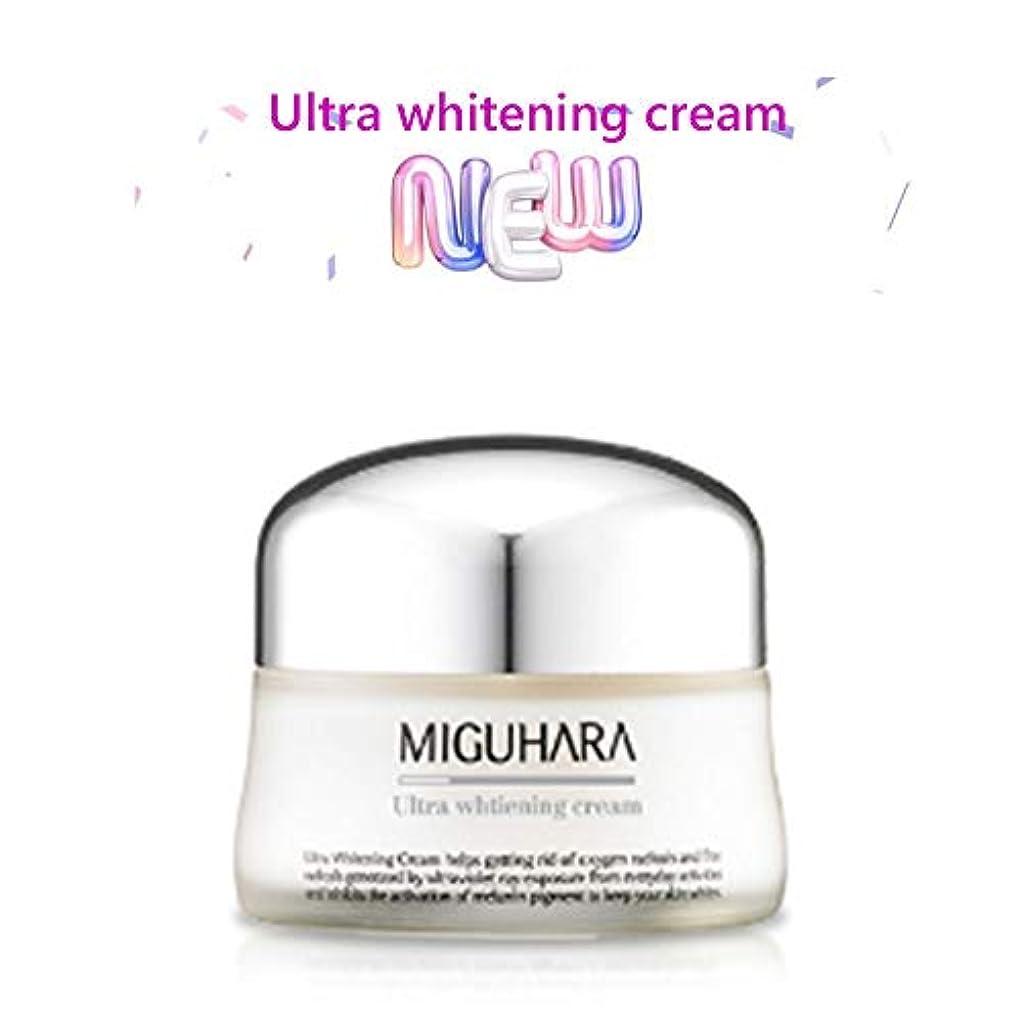 ゴミ細部インフルエンザMIGUHARA ウルトラホワイトニングクリーム 50ml /Ultra Whitening Cream 50ml