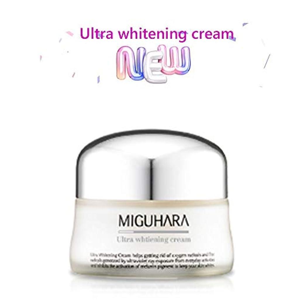 割り当て虫を数える列車MIGUHARA ウルトラホワイトニングクリーム 50ml /Ultra Whitening Cream 50ml