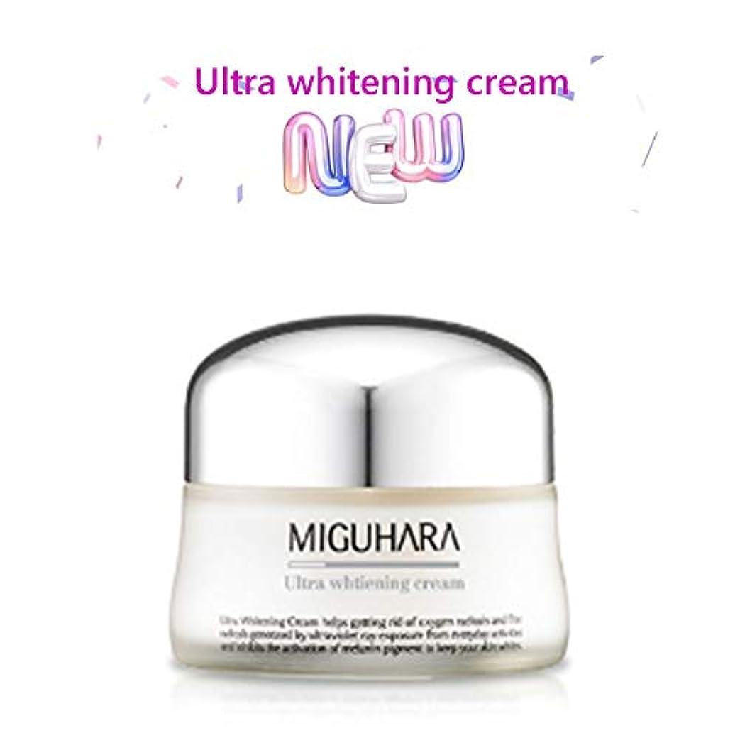 標高平方政治的MIGUHARA ウルトラホワイトニングクリーム 50ml /Ultra Whitening Cream 50ml