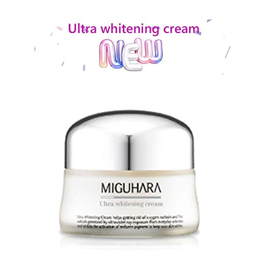 ストリップ眠り枯渇するMIGUHARA ウルトラホワイトニングクリーム 50ml /Ultra Whitening Cream 50ml