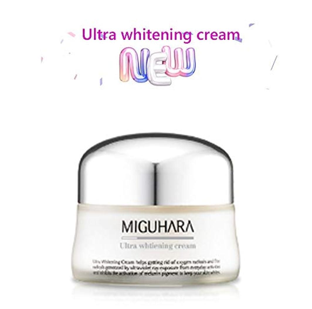 社会主義者放置静めるMIGUHARA ウルトラホワイトニングクリーム 50ml /Ultra Whitening Cream 50ml