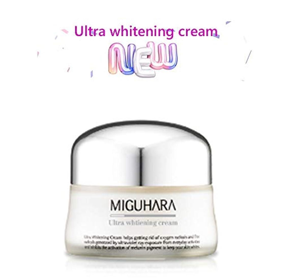 道路切り離すアピールMIGUHARA ウルトラホワイトニングクリーム 50ml /Ultra Whitening Cream 50ml