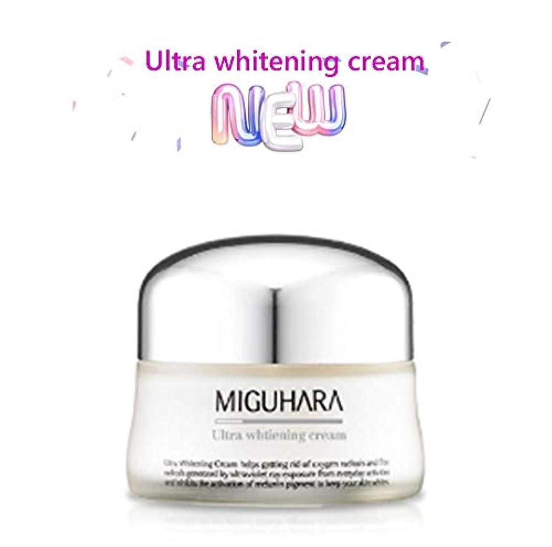 学士トンネル海洋のMIGUHARA ウルトラホワイトニングクリーム 50ml /Ultra Whitening Cream 50ml