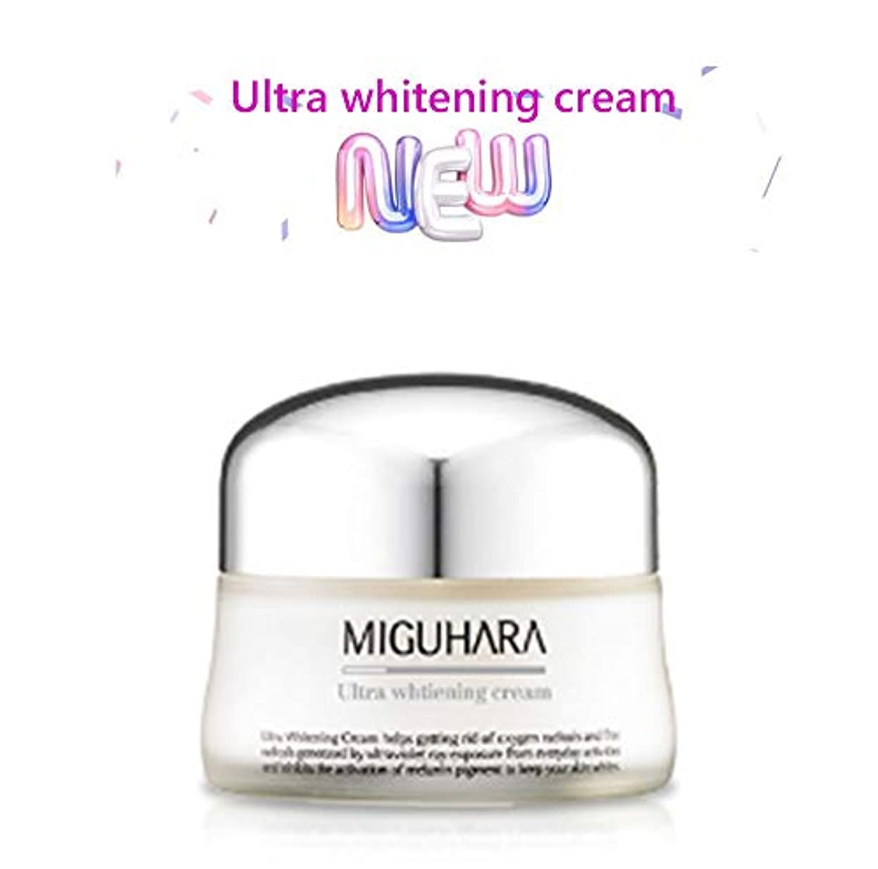 簡単な権利を与える着実にMIGUHARA ウルトラホワイトニングクリーム 50ml /Ultra Whitening Cream 50ml