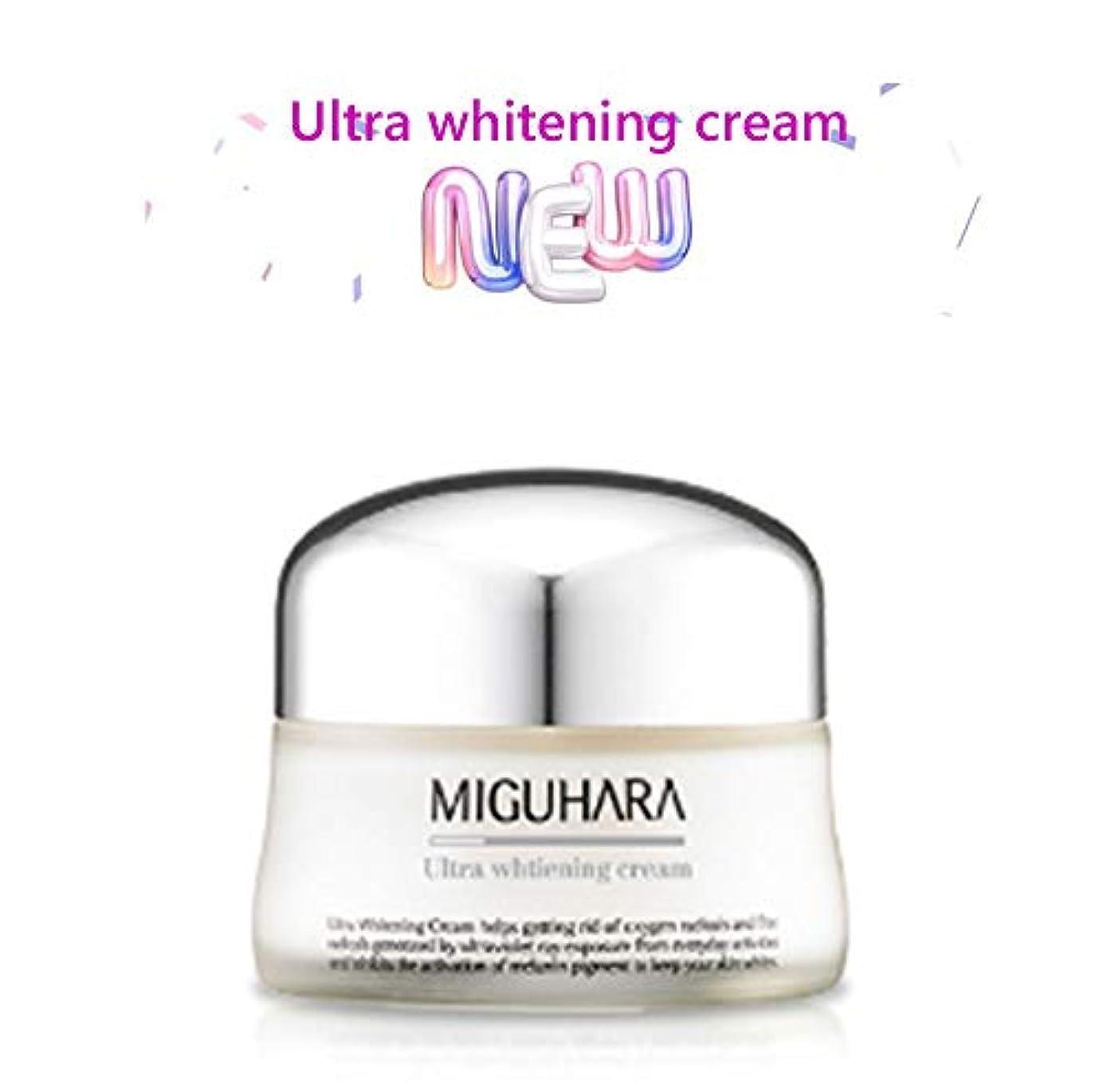 ブラウス申し立てる船乗りMIGUHARA ウルトラホワイトニングクリーム 50ml /Ultra Whitening Cream 50ml