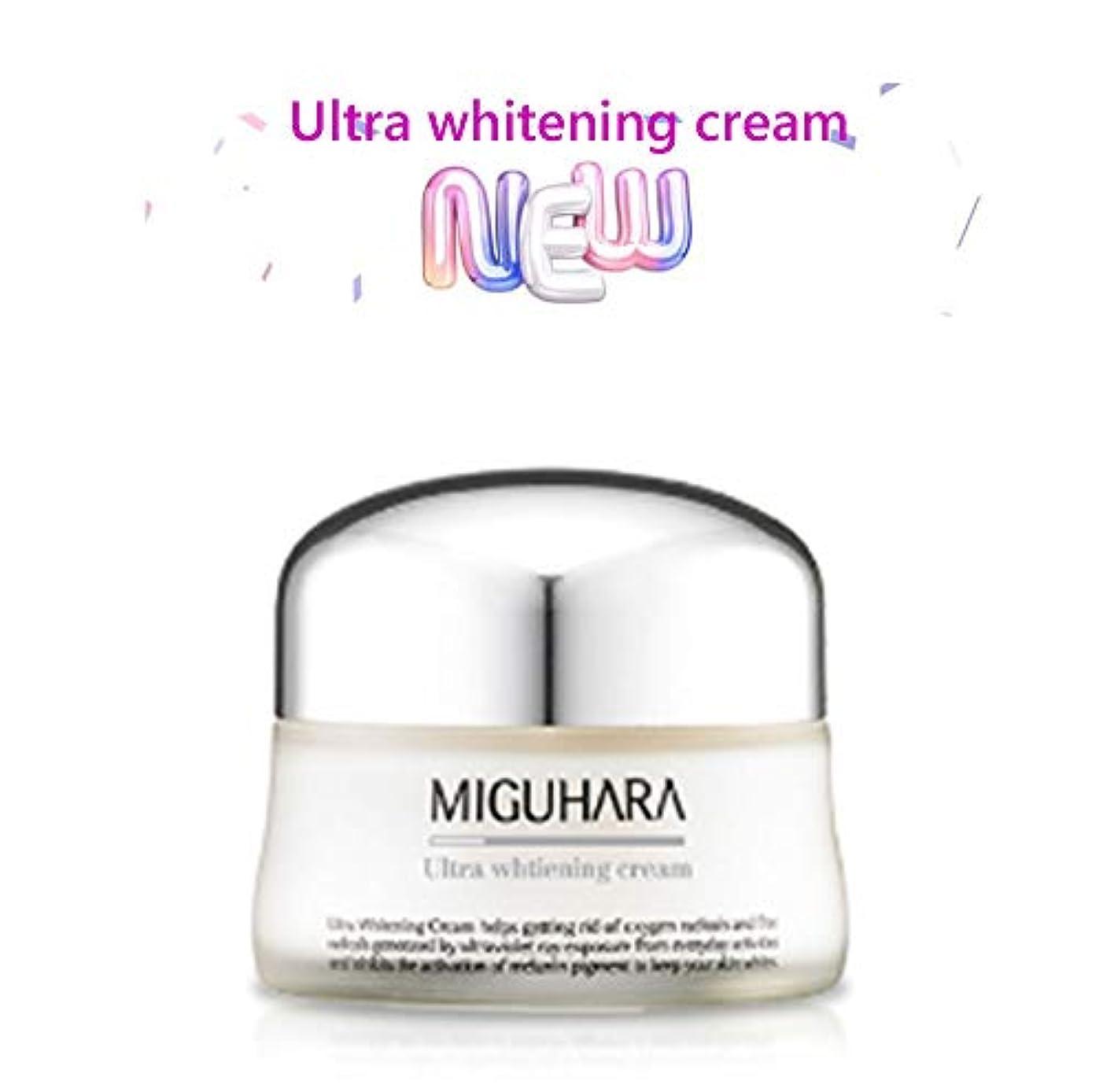 おとなしいする必要がある連続的MIGUHARA ウルトラホワイトニングクリーム 50ml /Ultra Whitening Cream 50ml