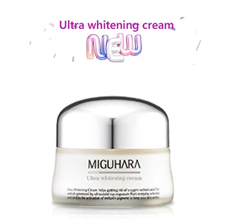 。異常な隔離するMIGUHARA ウルトラホワイトニングクリーム 50ml /Ultra Whitening Cream 50ml