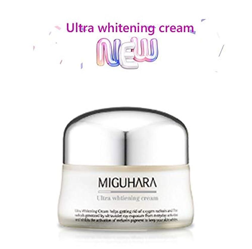 憂慮すべきトレード広範囲MIGUHARA ウルトラホワイトニングクリーム 50ml /Ultra Whitening Cream 50ml