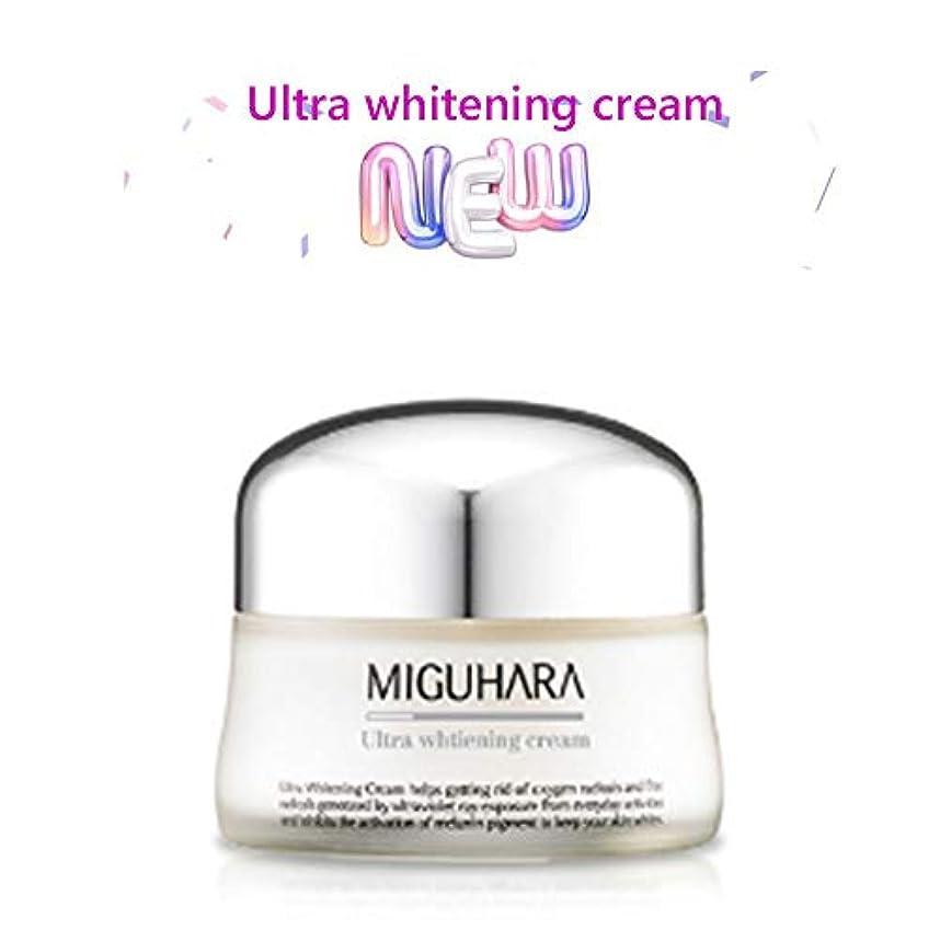 目に見えるほのめかす戦闘MIGUHARA ウルトラホワイトニングクリーム 50ml /Ultra Whitening Cream 50ml