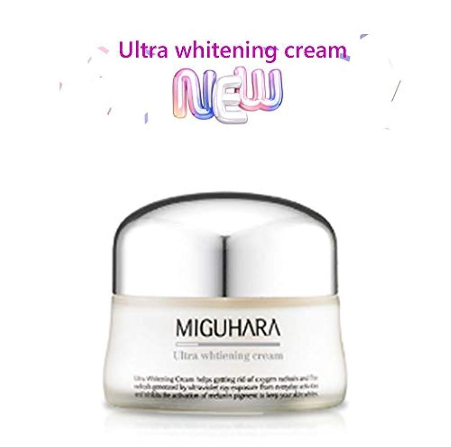 MIGUHARA ウルトラホワイトニングクリーム 50ml /Ultra Whitening Cream 50ml