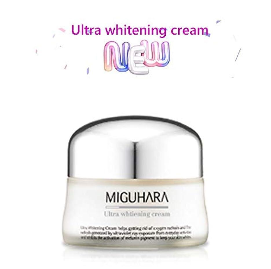 転送分数ピアノを弾くMIGUHARA ウルトラホワイトニングクリーム 50ml /Ultra Whitening Cream 50ml
