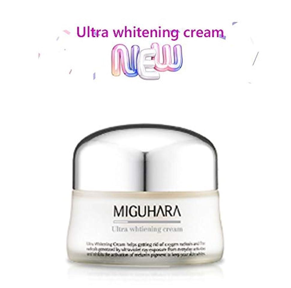 次崩壊パネルMIGUHARA ウルトラホワイトニングクリーム 50ml /Ultra Whitening Cream 50ml