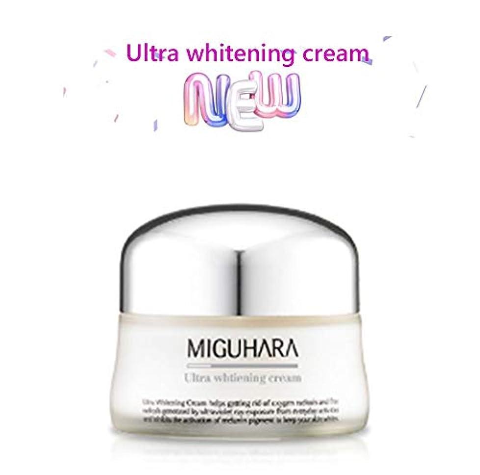 ビジター面倒瞑想するMIGUHARA ウルトラホワイトニングクリーム 50ml /Ultra Whitening Cream 50ml
