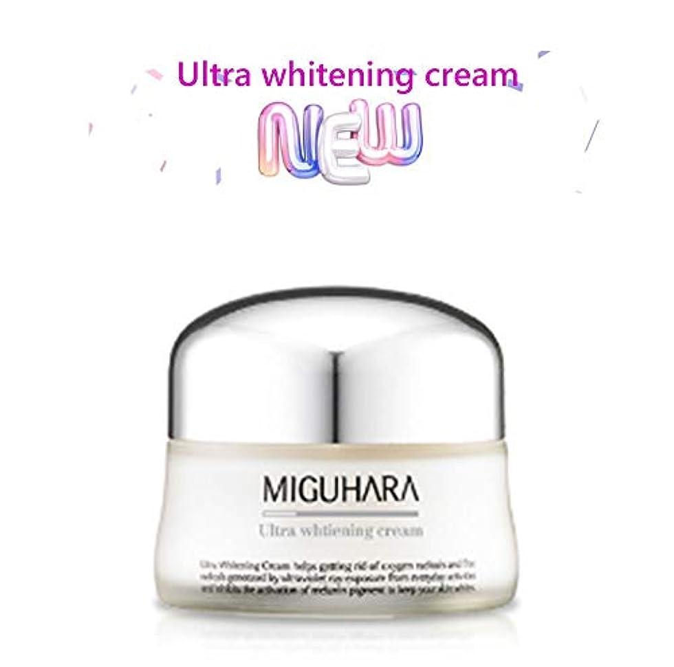 ケープブレイズ拮抗MIGUHARA ウルトラホワイトニングクリーム 50ml /Ultra Whitening Cream 50ml