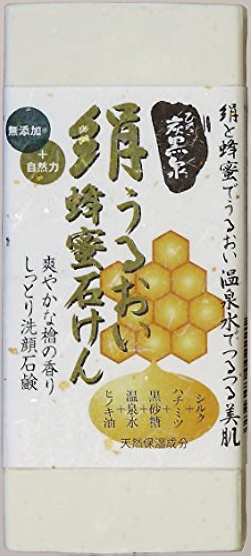 原子エキスパート扱う絹うるおい蜂蜜石けん150g