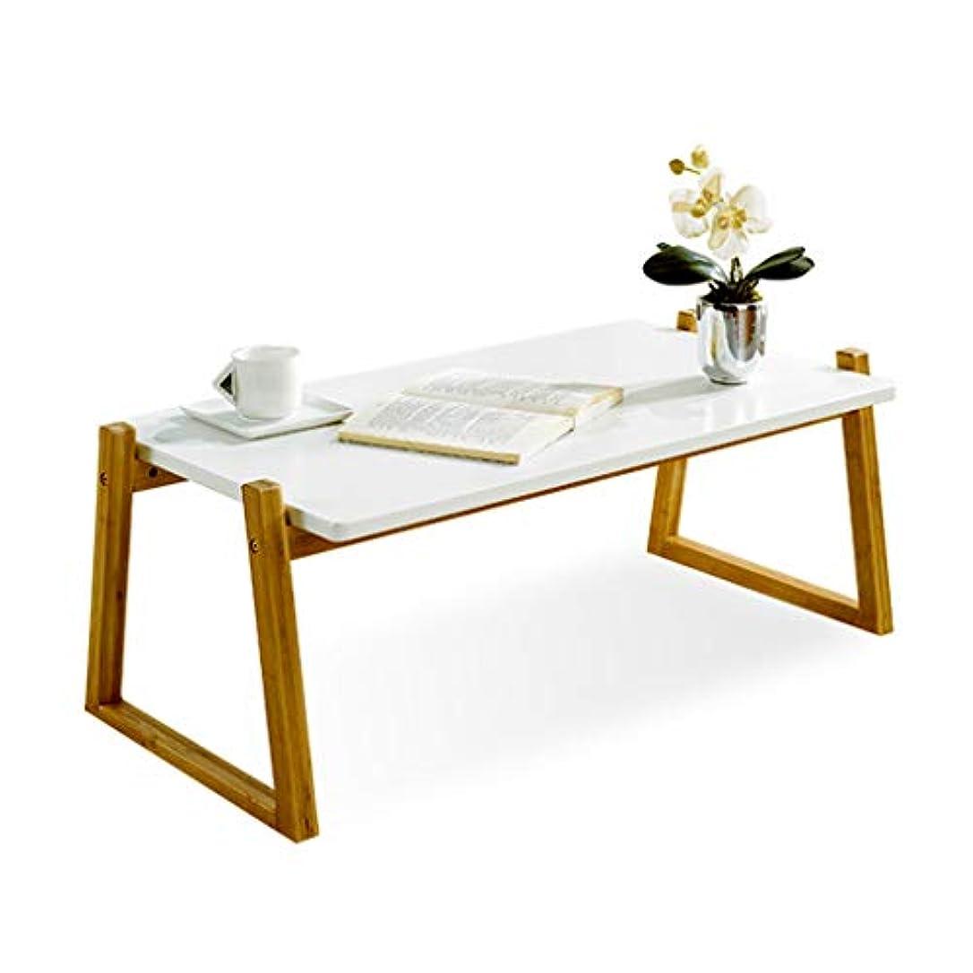 癌村書くテーブル コーヒーテーブルテーブルリビングルームテーブルコンピュータテーブル小さなコーヒーテーブルバルコニーサイドテーブルローテーブル (Color : 白, Size : 107 * 60 * 45cm)