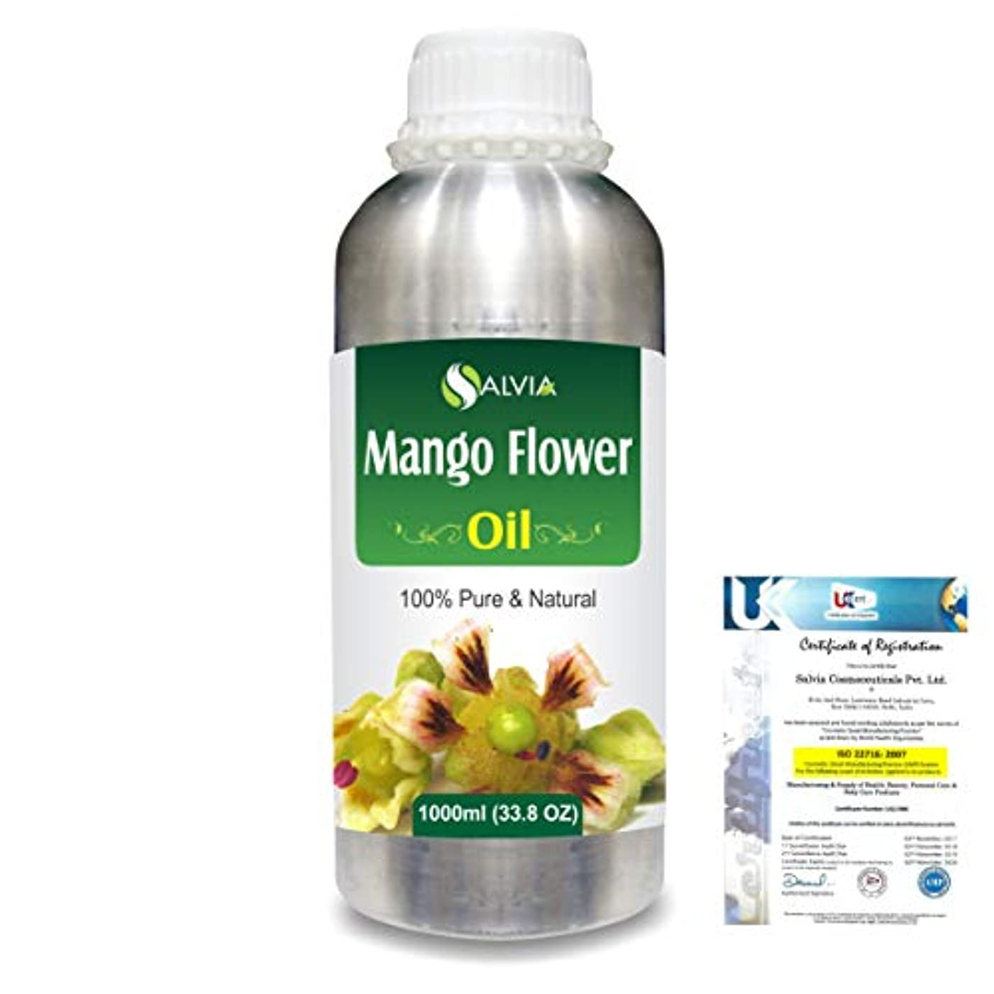 レンダリング隠闘争Mango Flowers (Mangifera indica) 100% Natural Pure Essential Oil 1000ml/33.8fl.oz.