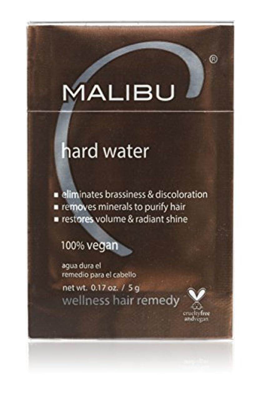 予測する平行場所マリブ C Hard Water Wellness Hair Remedy 12x5g/0.17oz並行輸入品