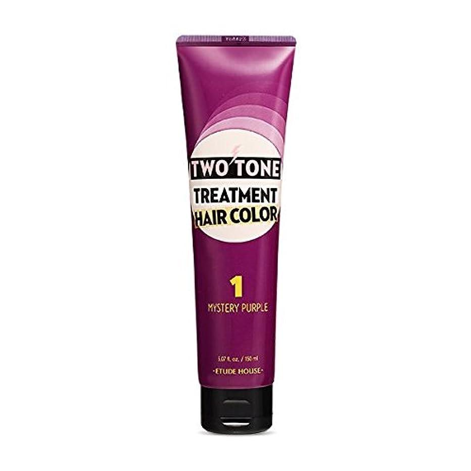 病院説得力のあるクレーターETUDE HOUSE Two Tone Treatment Hair Color 150ml/エチュードハウス ツートーン トリートメント ヘア カラー 150ml (#1 Mistery Purple) [並行輸入品]