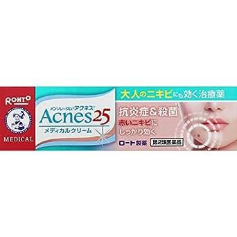 【第2類医薬品】メンソレータムアクネス25メディカルクリーム 16g ※セルフメディケーション税制対象商品