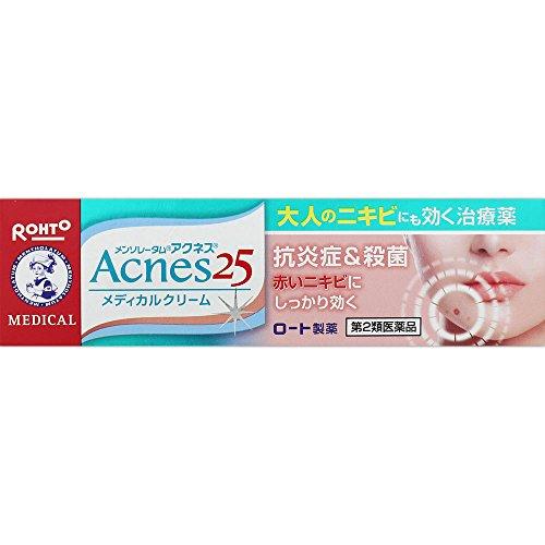 (医薬品画像)メンソレータムアクネス25メディカルクリーム