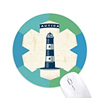 ナビゲーションの軍の海の灯台 円形滑りゴムの雪マウスパッド