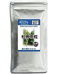 杜仲茶 粒 約3か月分 T-657