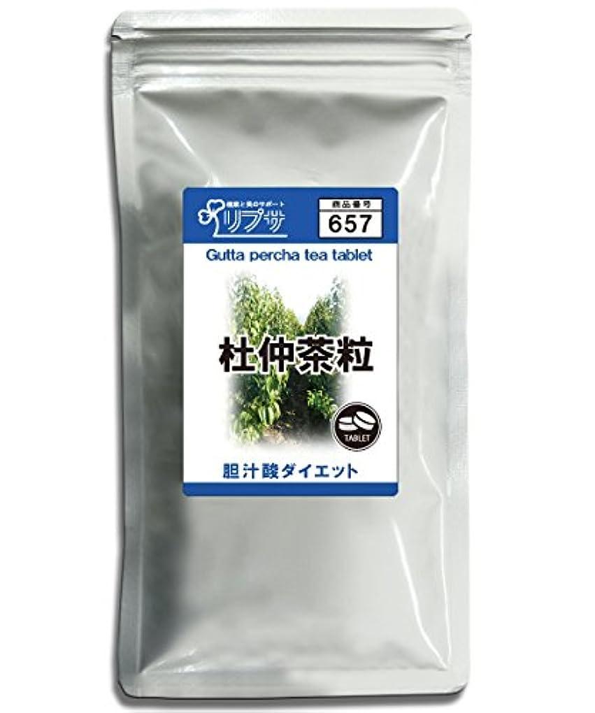 お酢インシデントマトン杜仲茶 粒 約3か月分 T-657