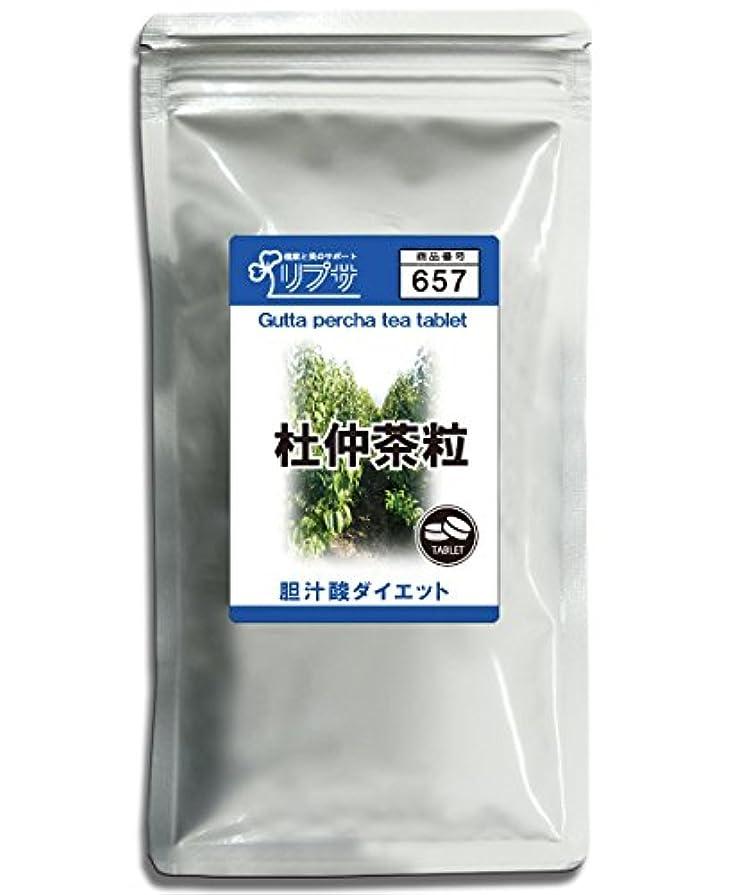 一杯病バーター杜仲茶 粒 約3か月分 T-657