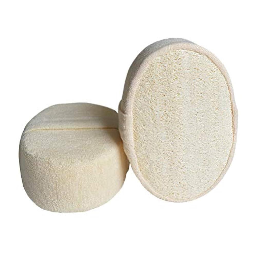 立証する考え水分TOPBATHY 2ピース角質除去loofahパッドloofaスポンジスクラバーブラシ用風呂スパとシャワー