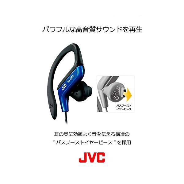 JVC HA-EB75-D イヤホン 耳掛け式...の紹介画像4