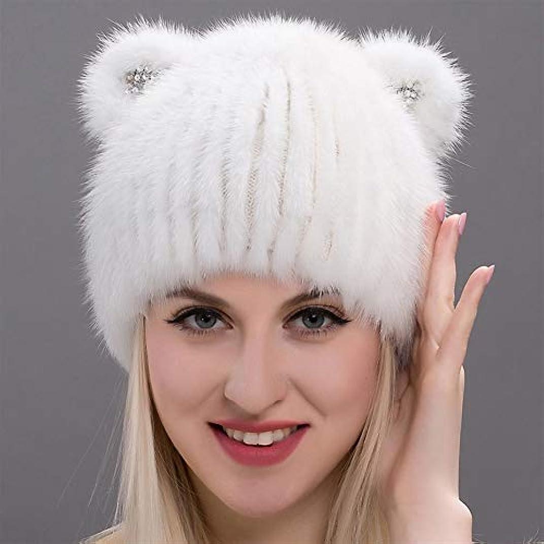 電話に出るしゃがむ最少ACAO さんミンクの帽子の冬の帽子の女性のファッションオレッキエッテかわいい耳の毛皮の帽子 (色 : White, Size : Adjustable)