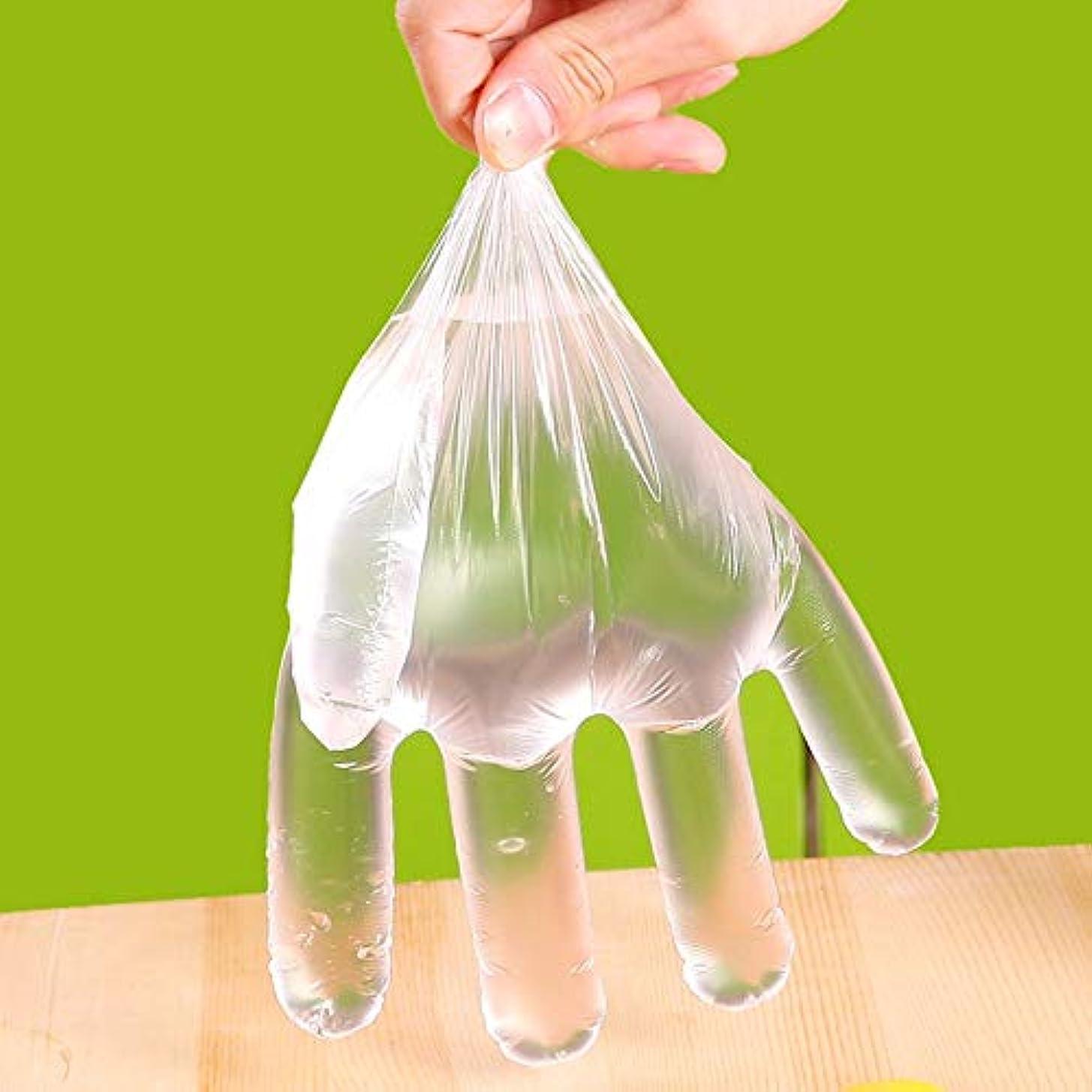 涙が出るチケットグレードRoman Center 使い捨て手袋 ビニール極薄手袋 調理 100枚入