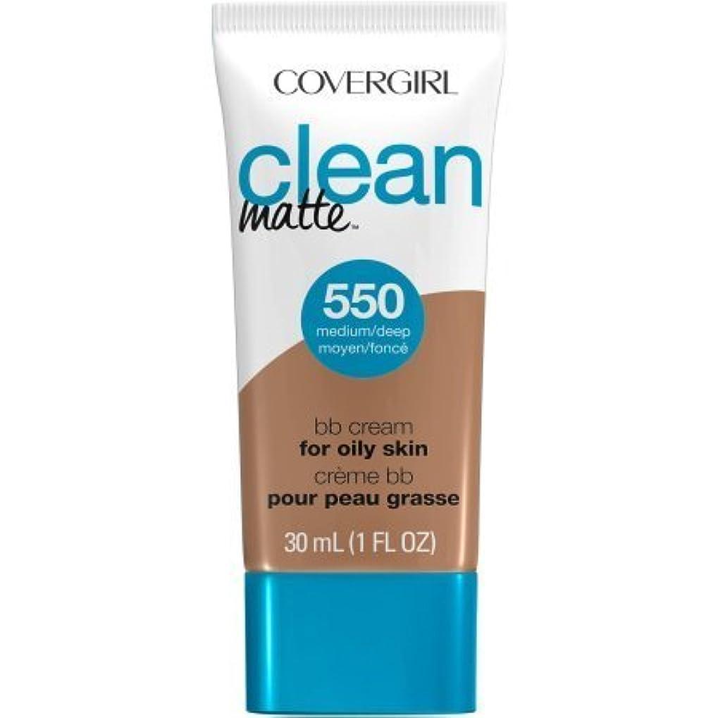 淡い以前は署名CoverGirl Clean Matte BB Cream (Medium/Deep)