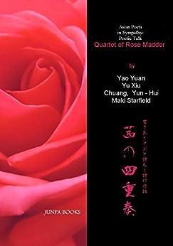 [姚园, 宇秀, 莊雲惠]のQuartet of Rose Madder 茜の四重奏