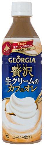 コカ・コーラ ジョージア 贅沢生クリームのカフェオレ ペットボトル コーヒー 500ml×24本
