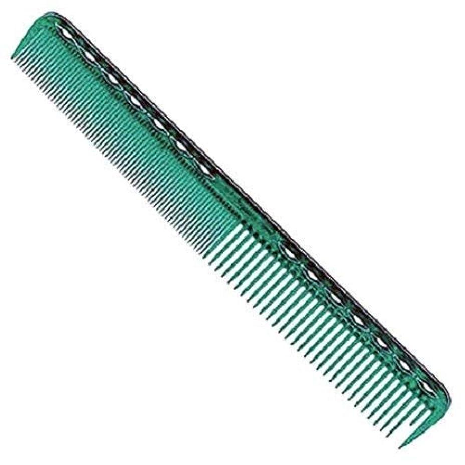 貼り直す告白する余暇YS Park 339 Fine Cutting Comb In