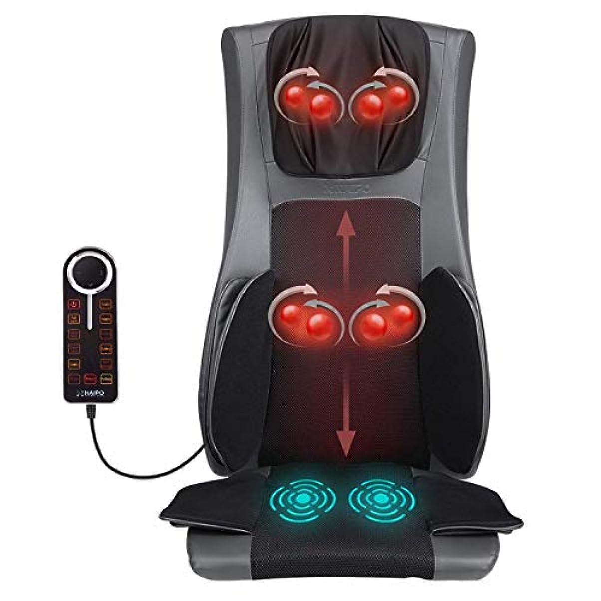 サーバソーダ水ハウス[Naipo] [Naipo マッサージ機 Back Massager Shiatsu Massage Chair Cushion, Electric Full Body Massage Seat Pad with Soothing...
