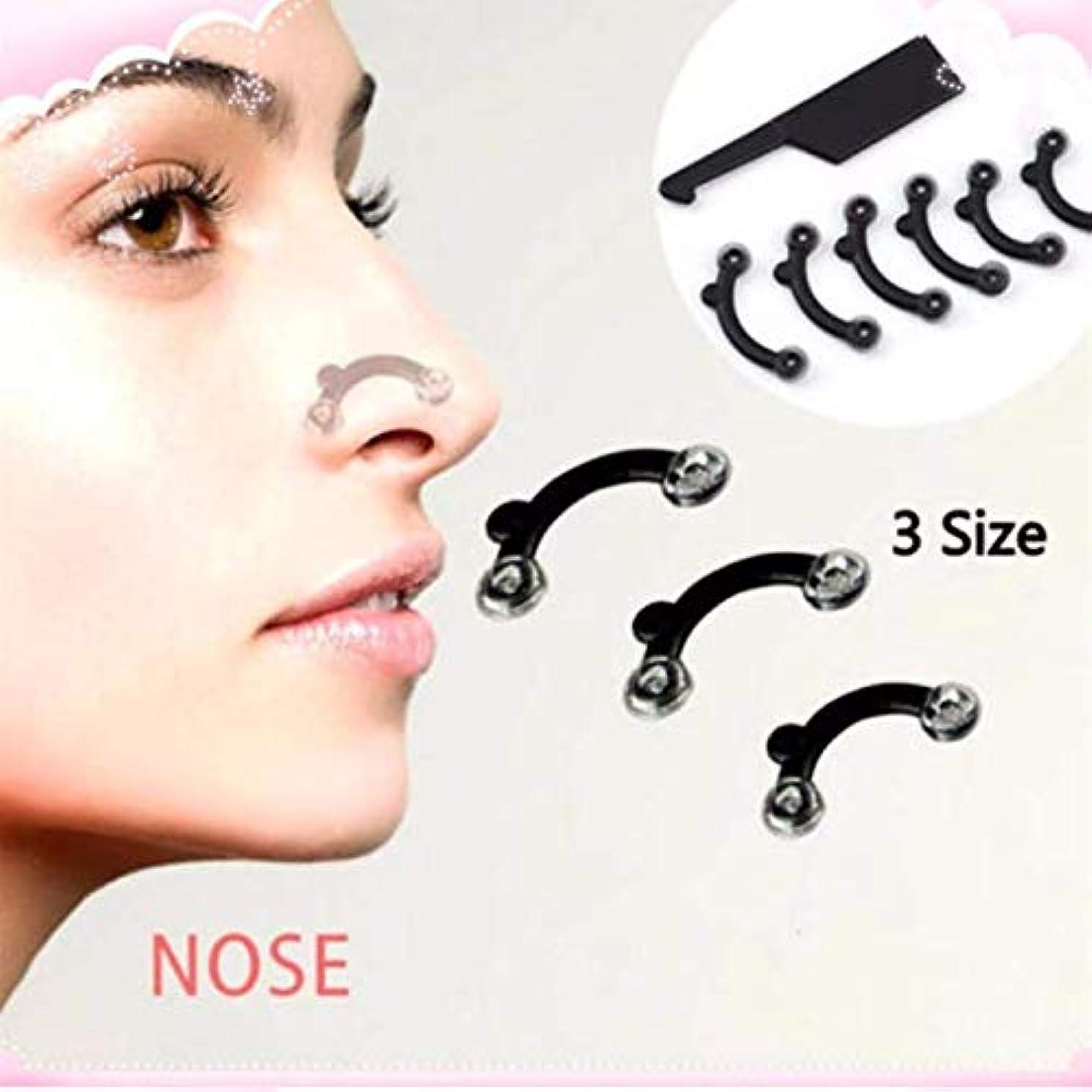 リボン成り立つフレット鼻プチ 柔軟性高く ハナのアイプチ ビューティー正規品 矯正プチ 整形せず 23mm/24.5mm/26mm全3サイズセット