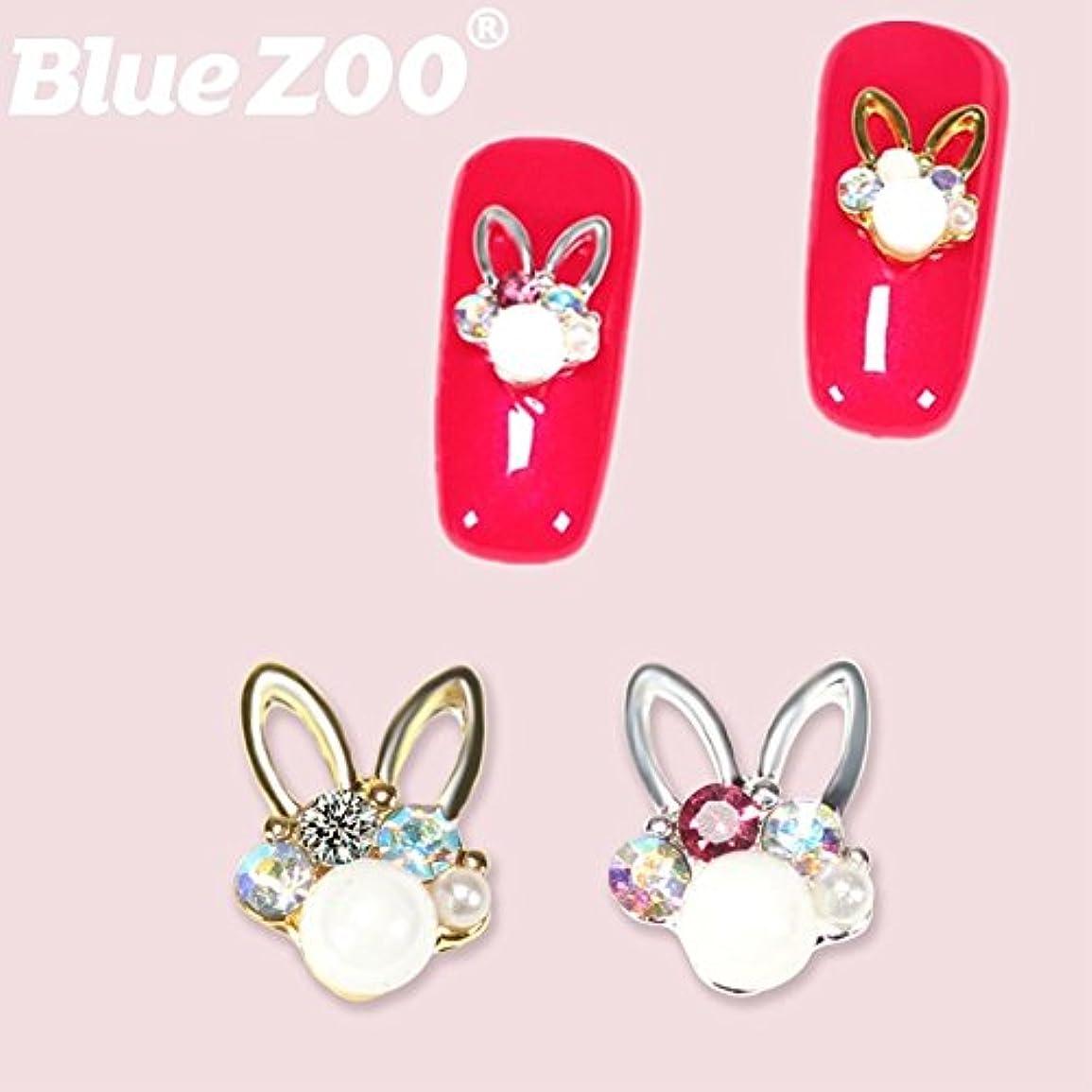 再撮り明るい無条件BlueZOO (ブルーズー) キュートラビット シルバー ネイル デコレーション 10個入り 合金ウサギ ラインストーン スタッズ ジェルネイルアートアクセサリー