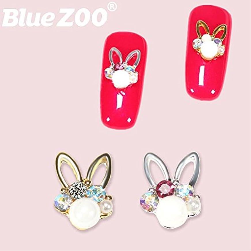 平凡型インセンティブBlueZOO (ブルーズー) キュートラビット シルバー ネイル デコレーション 10個入り 合金ウサギ ラインストーン スタッズ ジェルネイルアートアクセサリー