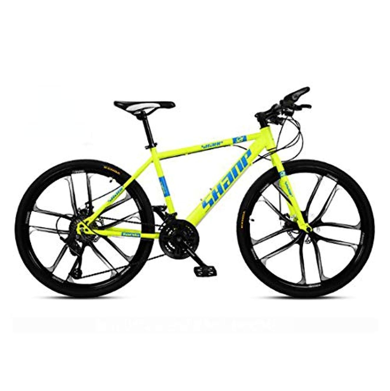 香り清めるこんにちは61.5インチのマウンテンバイク21スピード/ 24速度/ 27速度/ 30スピードマウンテンバイク24インチホイール自転車、ブラック、ホワイト、レッド、イエロー、グリーン,E3,24